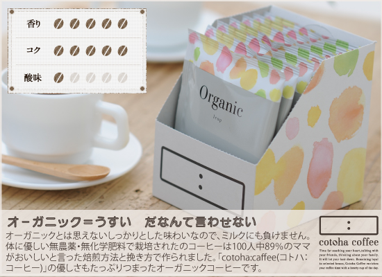 cotoha:coffee イメージ1