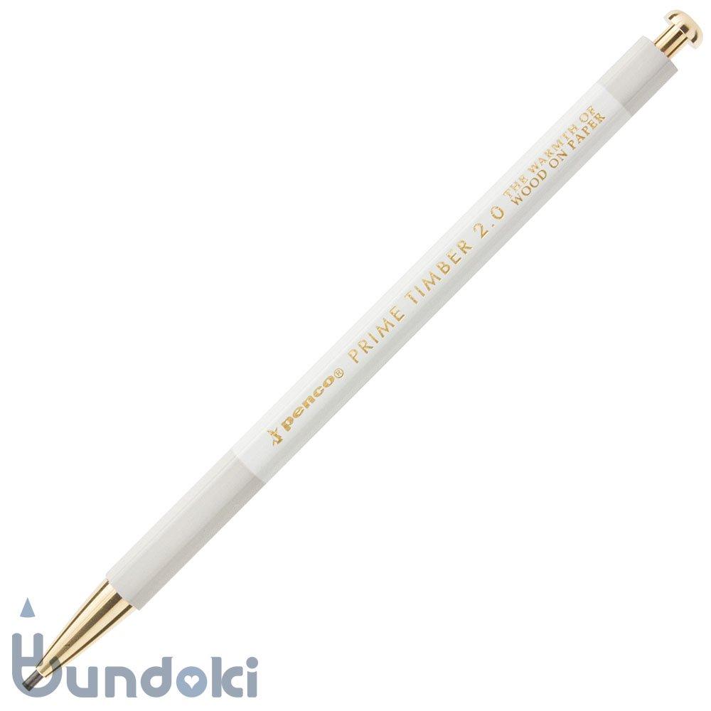 【HIGHTIDE/ハイタイド】penco プライムティンバー・ブラス / 2ミリ芯ホルダー (ホワイト)