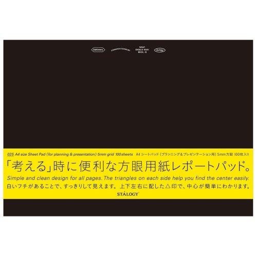 【STALOGY】025 A4シートパッド (プランニング&プレゼンテーション用)