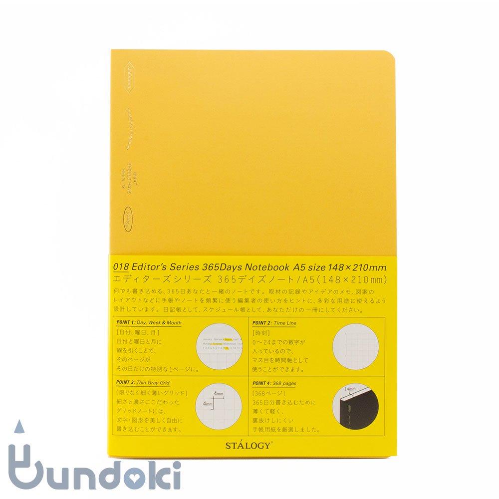 【STALOGY】018 エディターズシリーズ 365デイズノート (A5/イエロー)