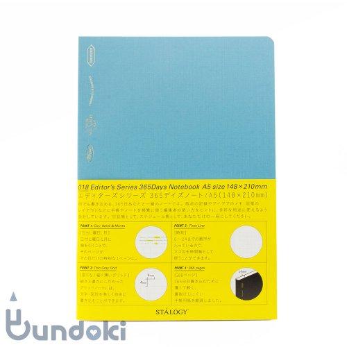 【STALOGY】018 エディターズシリーズ 365デイズノート (A5/ブルー)
