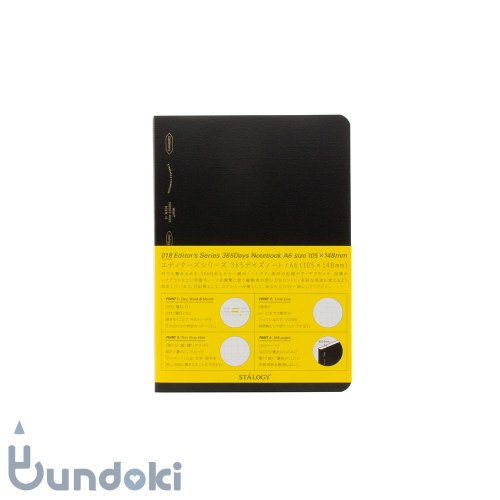 【STALOGY】018 エディターズシリーズ 365デイズノート (A6/ブラック)