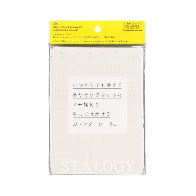 【STALOGY】024 貼ってはがせるカレンダーシール・M