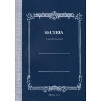 【ツバメノート】SECTION NOTE(5ミリ方眼ノート)B5