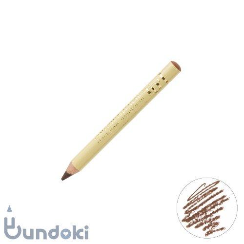 【KOH-I-NOOR/コヒノール】Contour Drawing Pencil アイボリー軸 (ブラウン)