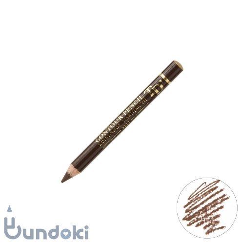 【KOH-I-NOOR/コヒノール】Contour Drawing Pencil ブラウン軸 (ブラウン)