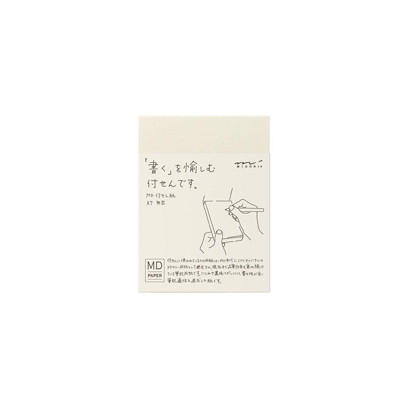 【MIDORI/ミドリ】MD付せん紙 (A7/無罫)