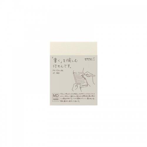 【MIDORI/ミドリ】MD付せん紙 (A7/横罫)