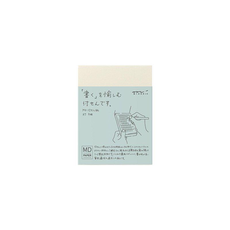 【MIDORI/ミドリ】MD付せん紙 (A7/方眼罫)