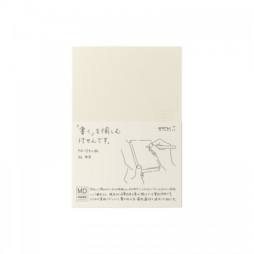 【MIDORI/ミドリ】MD付せん紙 (A6/無罫)