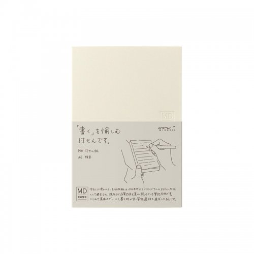 【MIDORI/ミドリ】MD付せん紙 (A6/横罫)