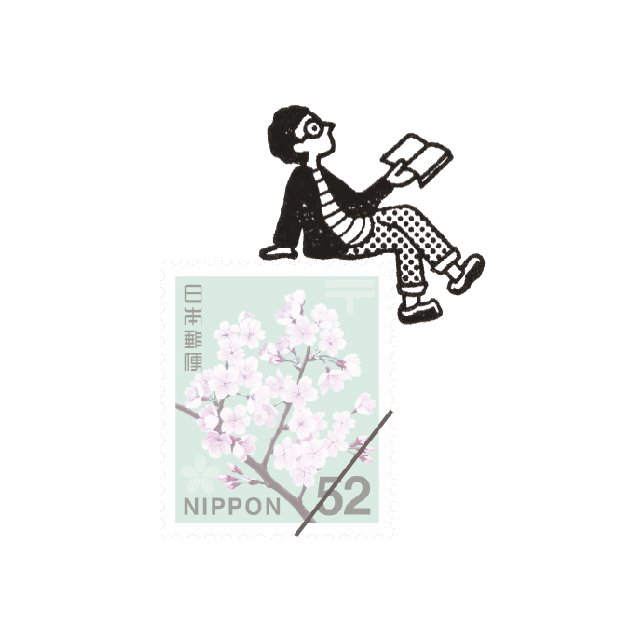 【Vectculture】切手のこびと (018-本を読むひと)