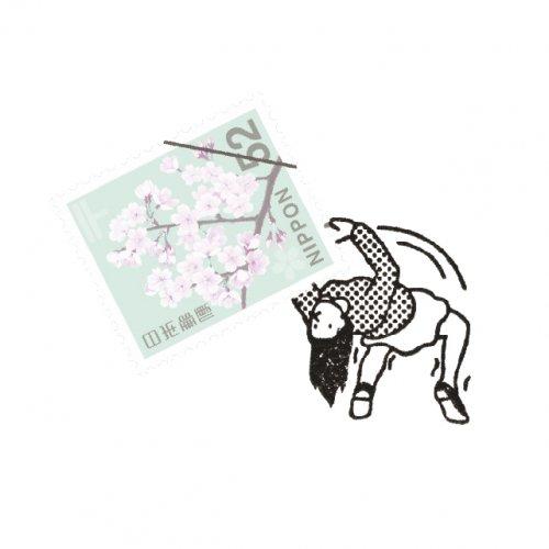 【Vectculture】切手のこびと (020-やってらんねー)