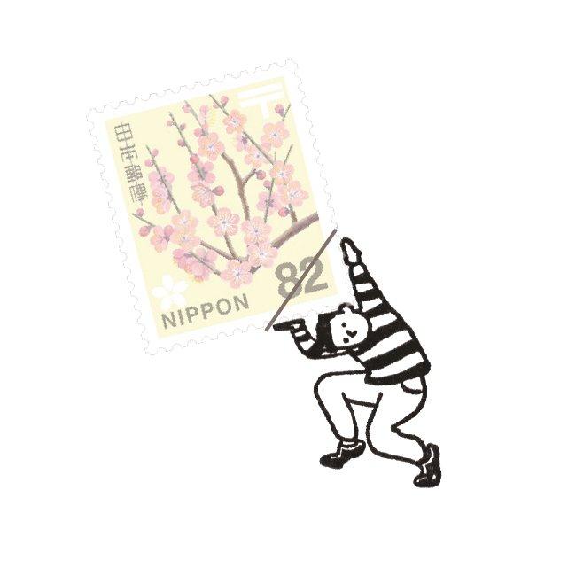 【Vectculture】切手のこびと (021-持ち方こう?)