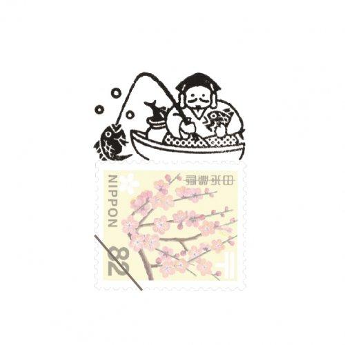 【Vectculture】切手のこびと (025-えびす様鯛を釣る)