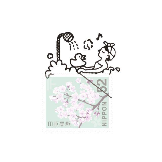 【Vectculture】切手のこびと (028-くつろぎのひととき)