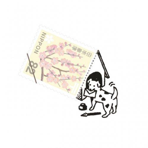 【Vectculture】切手のこびと (029-たからものみっけ!)