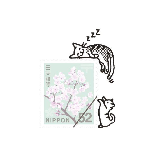 【Vectculture】切手のこびと (030-すやすや子猫)