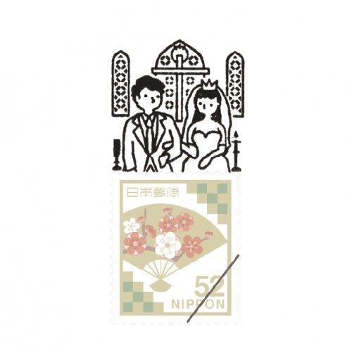 【Vectculture】切手のこびと (031-幸せのチャペル)