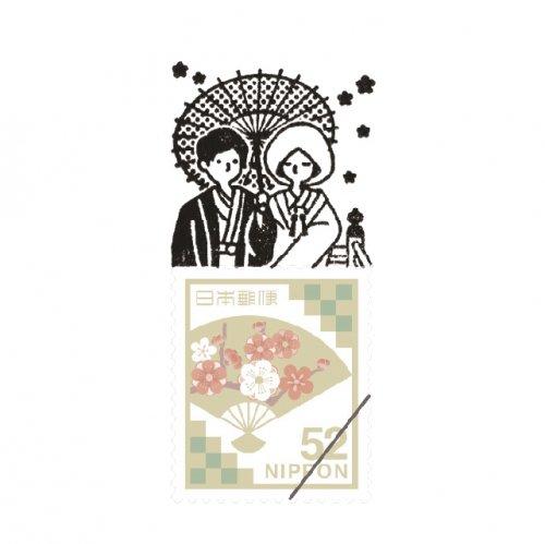 【Vectculture】切手のこびと (032-こびとの嫁入り)