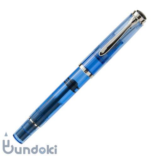【PELIKAN/ペリカン】クラッシックM205 デモンストレーター・ブルー(F/細字)【特別生産品】