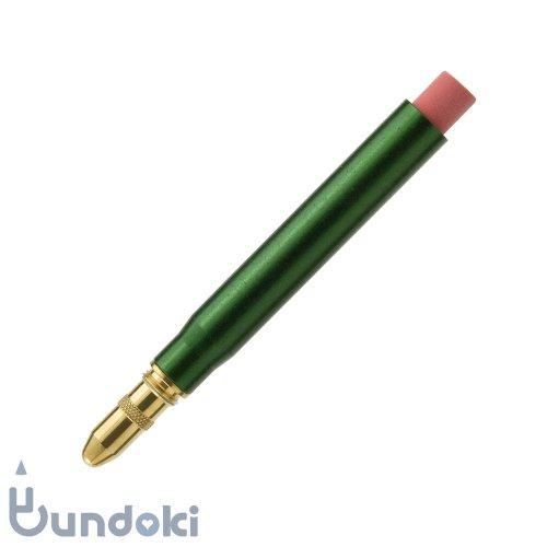 【Metal Shop】Twist Bullet Pencil・ブラスバレット (グリーン)