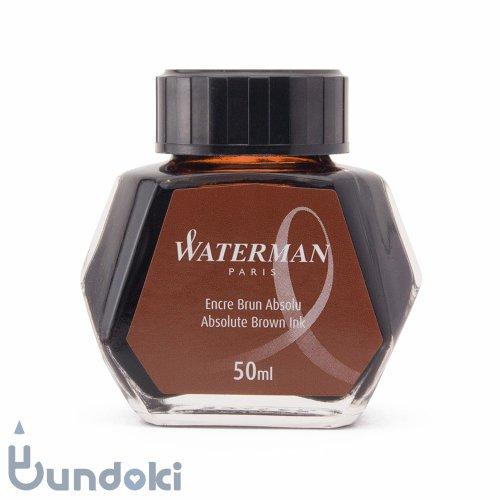【WATERMAN/ウォーターマン】ボトルインク (ブラウン)