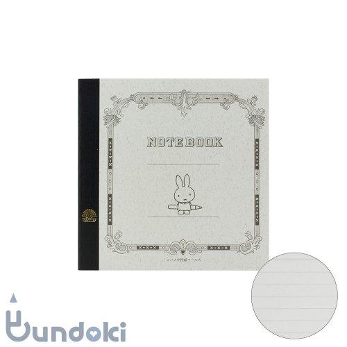 【ツバメノート】ミッフィー・正方形サイズ