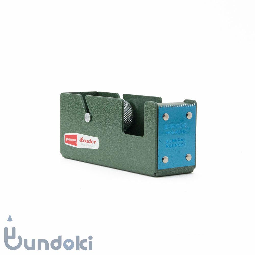 【HIGHTIDE/ハイタイド】penco テープディスペンサー・S (グリーン)
