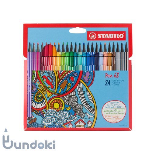 【STABILO/スタビロ】Pen68 /水性ペン ペン68 (24色)