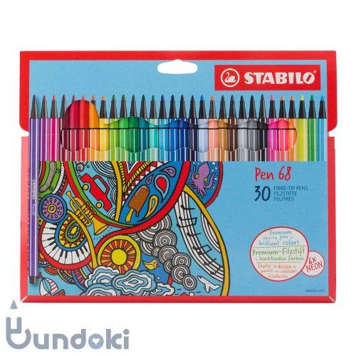 【STABILO/スタビロ】Pen68 /水性ペン ペン68 (30色)