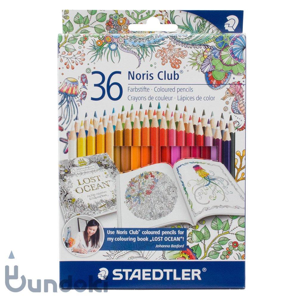 【STAEDTLER/ステッドラー】ノリスクラブ色鉛筆 36色セット/ジョハンナ・バスフォード