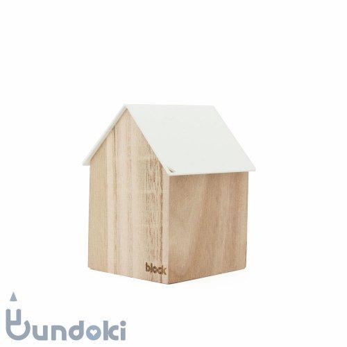 【block/ブロックデザイン】ストレージハウス・スモール (ホワイト)