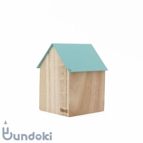 【block/ブロックデザイン】ストレージハウス・スモール (ライトブルー)