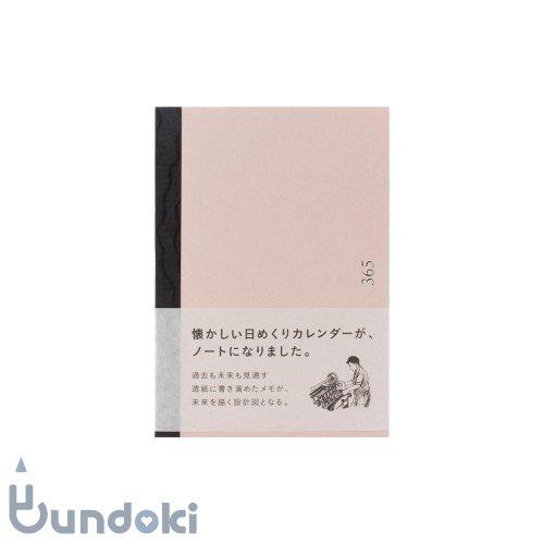 【新日本カレンダー】365 notebook (A6・桜-sakura)