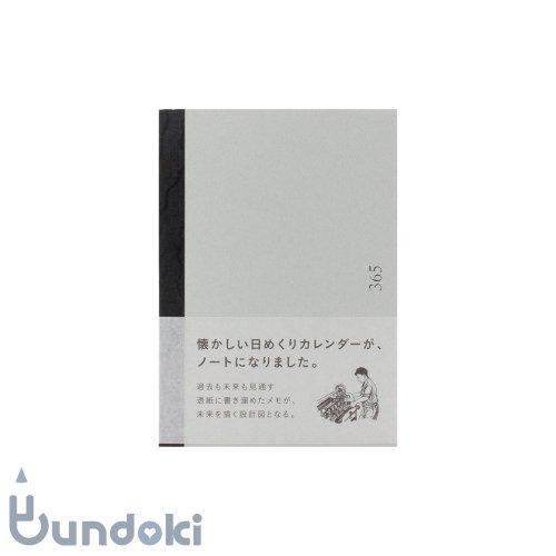 【新日本カレンダー】365 notebook (A6・霧-kiri)