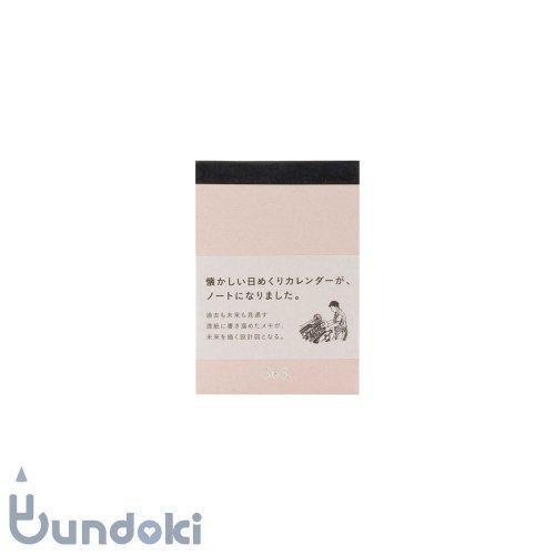 【新日本カレンダー】365 notebook (A7・桜-sakura)