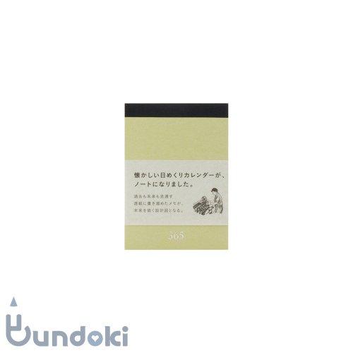 【新日本カレンダー】365 notebook (A7・山葵-wasabi)