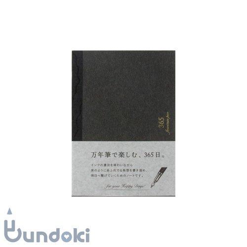 【新日本カレンダー】365 notebook FP (A6・炭-sumi)