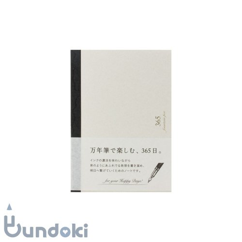 【新日本カレンダー】365 notebook FP (A6・雪-yuki)