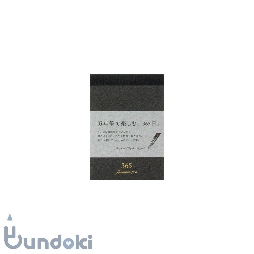 【新日本カレンダー】365 notebook FP (A7・炭-sumi)