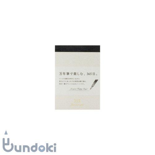 【新日本カレンダー】365 notebook FP (A7・雪-yuki)