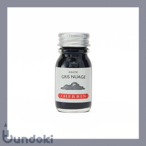 【J.Herbin/エルバン】トラディショナルインク・10ml (グリヌアージュ)