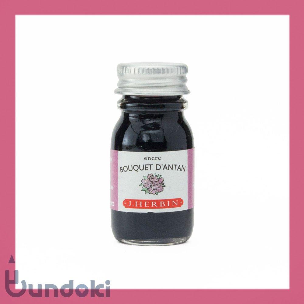 【J.Herbin/エルバン】トラディショナルインク・10ml (アンティークブーケ)