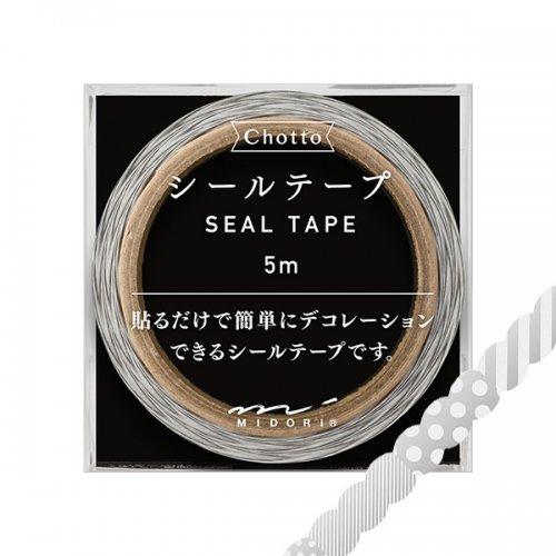 【MIDORI/ミドリ】Ch シールテープ ドット・ストライプ柄 (銀)