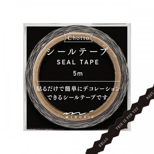【MIDORI/ミドリ】Ch シールテープ 文字柄 (黒)
