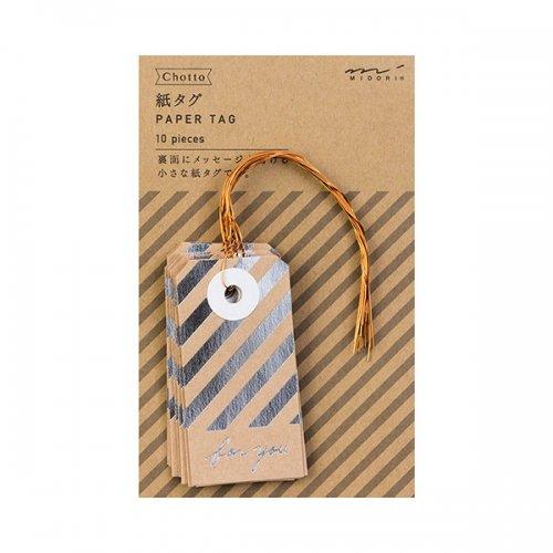 【MIDORI/ミドリ】Ch 紙タグ ストライプ柄 (銀)