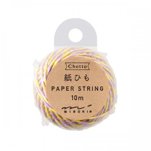 【MIDORI/ミドリ】Ch 紙ひも (黄色・紫)