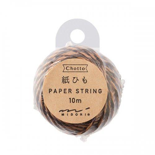 【MIDORI/ミドリ】Ch 紙ひも (茶・こげ茶)