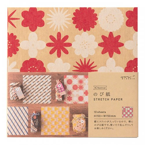 【MIDORI/ミドリ】Ch のび紙・15角  花柄 (ピンク)